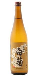 ☆【日本酒】奥能登の白菊(おくのとのしらぎく)特別純米茶ラベル720ml