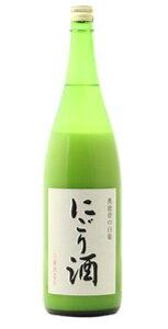 ☆【日本酒】奥能登の白菊(おくのとのしらぎく)本醸造活性にごり1800ml※クール便発送