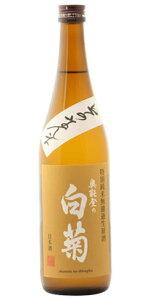☆【日本酒】奥能登の白菊(おくのとのしらぎく)特別純米無濾過生原酒そのまんま720ml※クール便発送