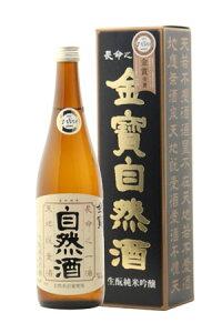 ☆・【日本酒】金寶自然酒(きんぽうしぜんしゅ)生もと純米吟醸720ml