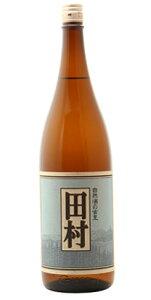 ☆【日本酒】田村(たむら)生もと純米1800ml