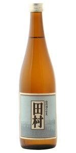 ☆【日本酒】田村(たむら)生もと純米720ml