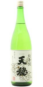 ☆【日本酒】天穏(てんおん)純米酒白ラベル26BY1800ml