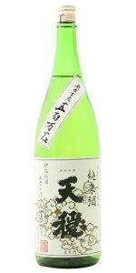 ☆【日本酒】天穏(てんおん)純米酒白ラベル27BY1800ml
