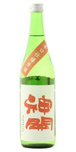 ☆【日本酒】神開(しんかい)純米辛口仕様特別純米酒無濾過生原酒720ml※クール便発送