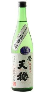 ☆【日本酒】天穏(てんおん)特別純米馨(かおる)無濾過生原酒720ml※クール便発送