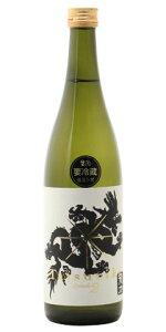 ☆【日本酒】龍力(たつりき)純米吟醸ドラゴン黒ラベルEpisode2生酒720ml※クール便発送