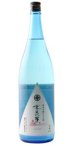 ☆【日本酒/春酒】水芭蕉(みずばしょう)純米吟醸かすみ酒1800ml※クール便発送
