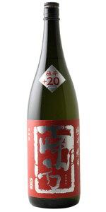 ☆【日本酒】南方(みなかた)極辛純米酒無濾過生原酒1800ml※クール便発送