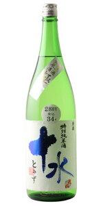 ☆【日本酒】大山(おおやま)特別純米無濾過生原酒十水(とみず)仕込34号1800ml※クール便発送