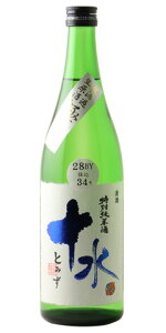 ☆【日本酒】大山(おおやま)特別純米無濾過生原酒十水(とみず)仕込34号720ml※クール便発送