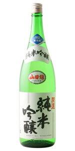 ☆【日本酒】開運(かいうん)純米吟醸山田錦無濾過生原酒1800ml※クール便発送