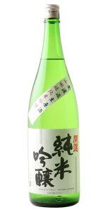 ☆【日本酒】開運(かいうん)純米吟醸山田穂無濾過生原酒1800ml※クール便発送