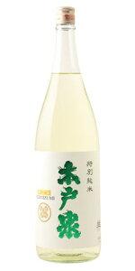 ☆【日本酒】木戸泉(きどいずみ)特別純米無濾過生原酒PUREGREEN20161800ml※クール便発送