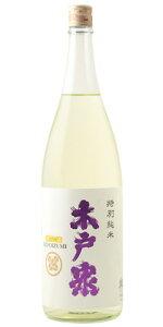 ☆【日本酒】木戸泉(きどいずみ)特別純米無濾過生原酒PUREPURPLE20161800ml※クール便発送