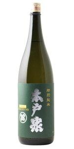 ☆【日本酒】木戸泉(きどいずみ)特別純米無濾過原酒DEEPGREEN20151800ml