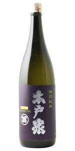 ☆【日本酒】木戸泉(きどいずみ)特別純米無濾過原酒BLUISHPURPLE20151800ml