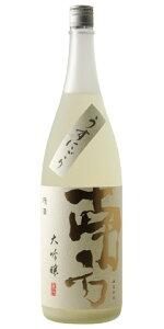 ☆【日本酒】南方(みなかた)大吟醸無濾過生原酒うすにごり28BY1800ml※クール便発送