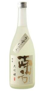 ☆【日本酒】南方(みなかた)大吟醸無濾過生原酒うすにごり28BY720ml※クール便発送