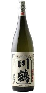 ☆【日本酒】川鶴(かわつる)純米大吟醸袋しぼり火入れ27BY1800ml