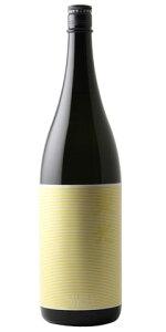 ☆【日本酒】東光(とうこう)純米吟醸トリック・ストライプ生原酒イエロー1800ml※クール便発送