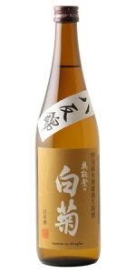 ☆【日本酒】奥能登の白菊(おくのとのしらぎく)特別純米無濾過生原酒八反錦720ml※クール便発送
