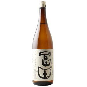☆【日本酒】諏訪泉(すわいずみ)冨田普通酒平成25醸造年度精米七割1800ml