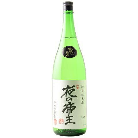 藤井酒造『龍勢 夜の帝王 特別純米酒』