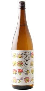 ☆【日本酒】楯野川(たてのかわ)純米大吟醸たてにゃんvol.31800ml
