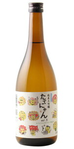 ☆【日本酒】楯野川(たてのかわ)純米大吟醸たてにゃんvol.3720ml
