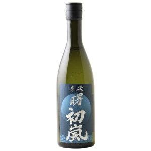 ☆【日本酒】有磯(ありいそ)曙(あけぼの)初嵐(はつあらし)純米吟醸火入れ720ml
