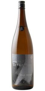 ☆【日本酒】笑四季(えみしき)純米吟醸恋をするたびに・・・#5嘆きの雨生原酒1800ml※クール便発送