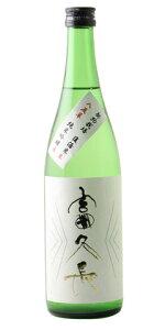 ☆【日本酒】富久長(ふくちょう)純米吟醸八反草無濾過本生720ml※クール便発送