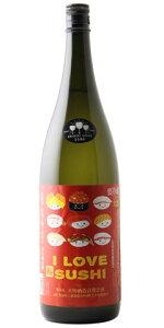 ☆【日本酒】天吹(あまぶき)ILOVESUSHI辛口純米酒大漁1800ml※クール便発送
