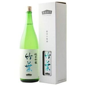 ☆・【日本酒】竹葉(ちくは)純米吟醸1800ml