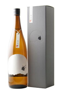 ☆・【日本酒】有磯(ありいそ)曙(あけぼの)純米火入れ1800ml