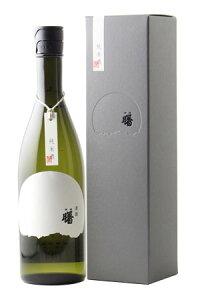 ☆・【日本酒】有磯(ありいそ)曙(あけぼの)純米火入れ720ml