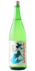 ☆【日本酒】大山(おおやま)純米吟醸無濾過生原酒1800ml※クール便発送
