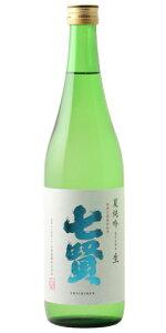 ☆【日本酒】七賢(しちけん)夏純吟生720ml※クール便発送