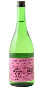 ☆【日本酒】まんさくの花杜氏選抜純米吟醸生原酒ピンクラベル720ml※クール便発送