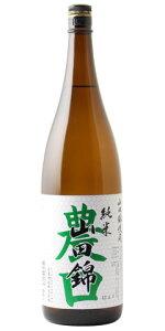 ☆【日本酒】農口(のぐち)純米火入れ山田錦1800ml