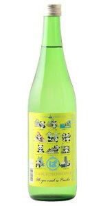 ☆【日本酒/夏酒】たけのその純米吟醸PANDAFESTIVALぱんだの旅火入れ720ml