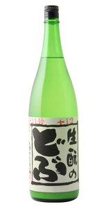 ☆【日本酒】生もとのどぶ純米にごり11号28BY1800ml