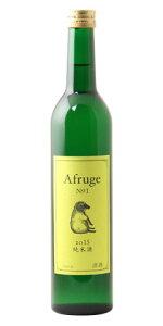 ☆【日本酒】木戸泉(きどいずみ)AfrugeNo.1(アフルージュNo.1)純米酒2015500ml