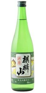 ☆【日本酒】麒麟山(きりんざん)純米吟醸辛口720ml