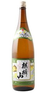 ☆【日本酒】麒麟山(きりんざん)普通酒伝辛1800ml