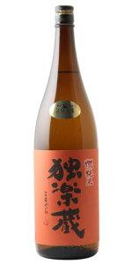 ☆【日本酒】独楽蔵(こまぐら)燗純米20141800ml