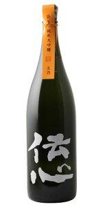 ☆【日本酒/夏酒】伝心(でんしん)袋吊り純米大吟醸夏生酒1800ml※クール便発送