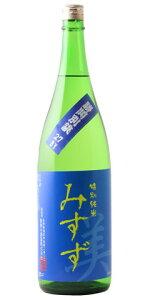 ☆【日本酒/夏酒】みすず特別純米無濾過生原酒勝鬨別誂27BY1800ml※クール便発送