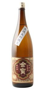 ☆【日本酒】金寶(きんぽう)純米酒熟成生原酒直汲み別誂え1800ml※クール便発送